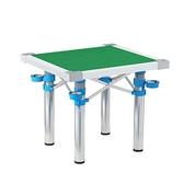 可摺疊麻將桌多功能兩用型餐桌手搓棋牌桌椅組合簡易便攜式麻雀台