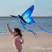 風箏 蝴蝶風箏 藍蝴蝶風箏  設計新穎漂亮 容易飛   艾莎嚴選YYJ
