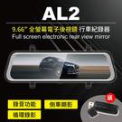 Buy917 AL2 全屏觸控雙鏡頭電子...