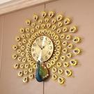 孔雀挂表钟表挂钟客厅家用时尚静音现代简约大气装饰个性创意时钟 印巷家居