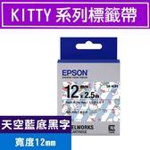 EPSON LK-4LBY S654449 標籤帶(KITTY系列)天空藍底黑字