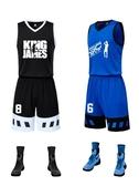 籃球服套裝男大學生短袖球服球衣印字籃球男套裝印字籃球隊服