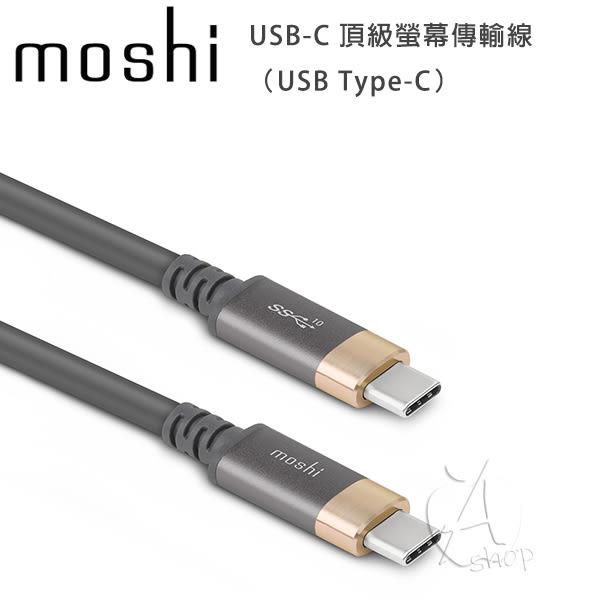【A Shop】Moshi USB-C 頂級螢幕傳輸線(USB Type-C)(1M)