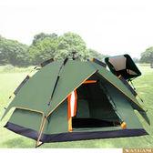 【韓式情人】就是愛露營3-4人自動帳篷LZ01-014 帳篷天幕
