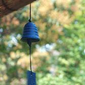 音韻清澈勝喜屋日本金屬掛飾日式鐵器鑄鐵南部風鈴