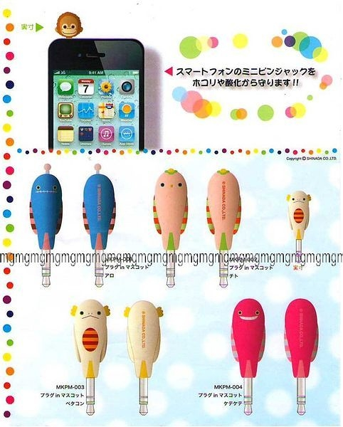 日本正版 PLUG IN MASCOT IPHONE 3 4 3.5mm 耳機孔塞防塵塞日本11月發售預購中