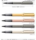 LAMY 奢華Lx系列 鋼珠筆