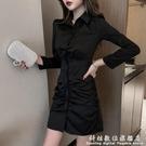 氣質輕熟洋裝女裝2020年秋季新款長袖法式襯衫收腰顯瘦包臀裙子  科炫數位