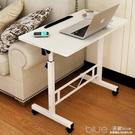 床上書桌電腦做桌大學生簡易寫字桌宿舍懶人桌臥室簡約床邊小桌子  YYJ深藏blue