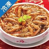 【佳佳】味美干貝海鮮羹(1000g/碗)【愛買冷凍】