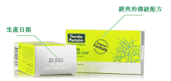 星期四農莊茶樹純淨皂tea Tree Soap【台安藥妝】