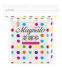 【美娜多】天然化妝棉 專櫃推薦使用 可撕式敷臉 (100片/包x48)/箱購