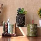 擺件 復古創意筆筒擺件 桌面家居客廳辦公...