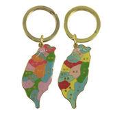 【收藏天地】台灣紀念品*金屬鑰匙圈-台灣地圖
