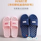 拖鞋漏水浴室防滑男女鏤空按摩涼拖鞋【奇趣小屋】