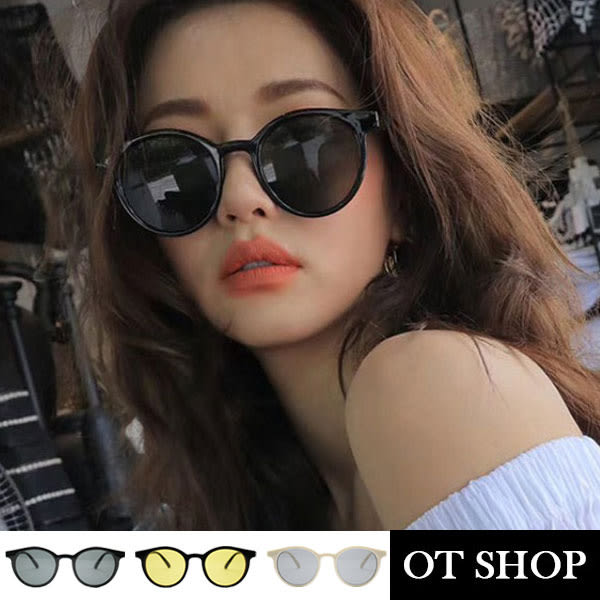 OT SHOP太陽眼鏡‧韓系時尚V字裝飾 中性橢圓細框墨鏡 防曬‧米白/黑色/黑框黃‧現貨‧Q23