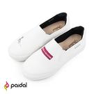 獨特後踝枕保護,鞋子不磨腳跟 女孩最愛3cm修長的加厚底設計