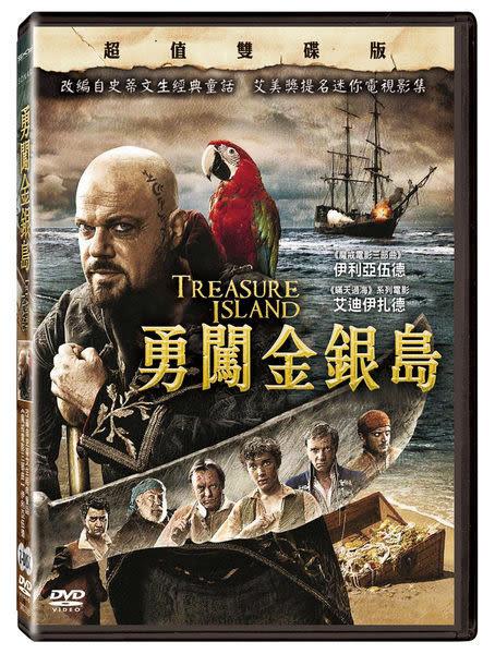 勇闖金銀島 DVD (購潮8)