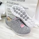 Skechers GO WALK 6-MAGIC MELODY 女款 健走鞋 124506WGRY 灰色【iSport】