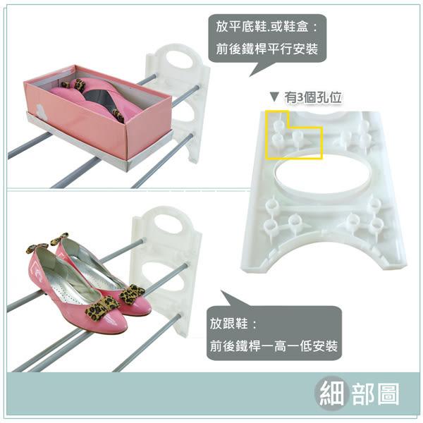 限時促銷↘【LIFECODE】可調式十層鞋架/可放30雙鞋 (黑色) LC364B