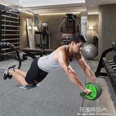 健腹輪腹肌輪男士訓練器收腹部健身器材家用女士減肚子滾滑輪靜音·花漾美衣