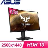 【南紡購物中心】ASUS 華碩 TUF Gaming VG32VQ 32型 HDR曲面電競螢幕