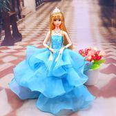 新款巴比娃娃公主女童換裝洋娃娃玩具禮盒婚紗新娘女孩生日禮物【滿1元享受88折優惠】DI