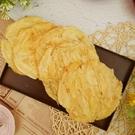現烤香魚片 300g【2019040952013】(食尚嚴選)