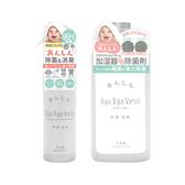 日本byebye Virus除菌消臭噴霧300ml+補充液300ml