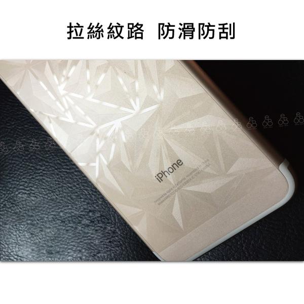 菱形紋 背貼 三星 S7 / S7 edge SAMSUNG 透明 手機 背面 保護貼 背膜 貼 膜 保護膜