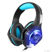 GS400電腦游戲耳機頭戴式電競語音耳麥帶話筒網吧筆記本台式    俏女孩