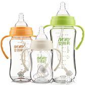 奶瓶寬口徑耐摔嬰兒童塑料帶手柄吸管防脹氣硅膠新生兒奶瓶 魔法街