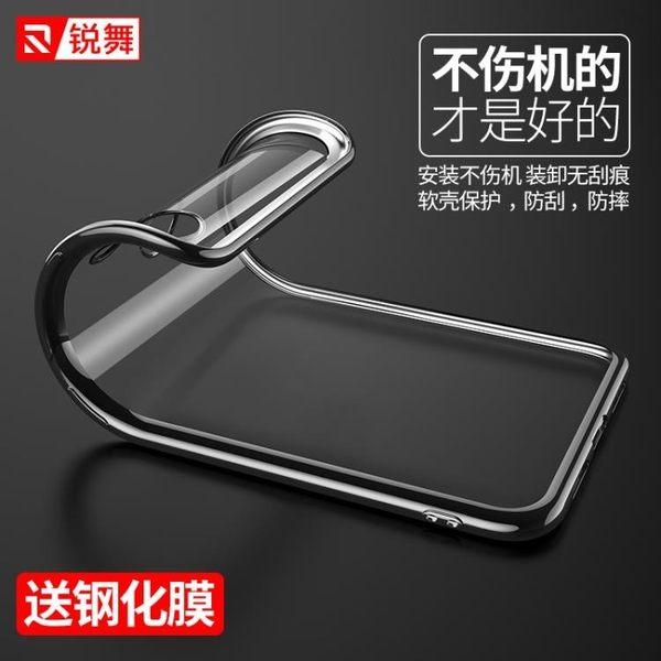 小米8手機殼Max3保護套8SE透明硅膠防摔超薄保護軟殼 外殼 探索版【店慶8折促銷】