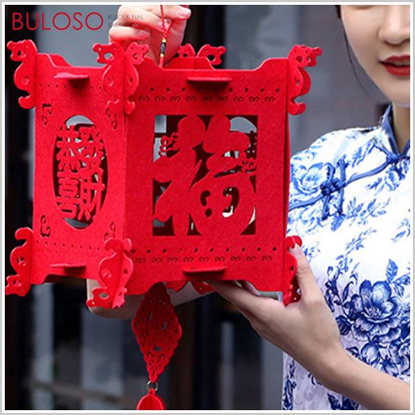 《不囉唆》春節 裝飾小燈籠 (可挑色/款) 宮燈 福球 燈飾 掛件 吊飾 新年 春節 佈置【A426555】