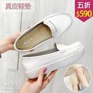 【五折價$590】糖罐子拼接造型橫條厚底休閒鞋→預購(23-25)【DD2383】