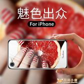 手機殼蘋果7的手機殼反重力7plus時尚保護套x女insiphone8玻璃7P    萌萌小寵