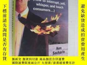 二手書博民逛書店如何營銷罕見Attention! How to interrup