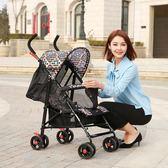 嬰兒手推車可坐平躺超輕便折疊1-3歲小孩寶寶夏天嬰兒童車  萌萌小寵igo