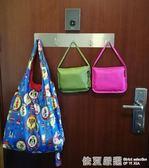 uutao自制環保袋 超市可折疊便攜購物袋定做 可水洗收納袋3件套裝  依夏嚴選
