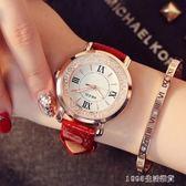 防水夜光女士手錶全自動機械石英錶 超薄女錶鏤空 1995生活雜貨 NMS