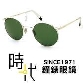 【台南 時代眼鏡 RANDOLPH】墨鏡太陽眼鏡 P3043 51 白金限定框 綠色偏光 純正美國血統 軍規認證