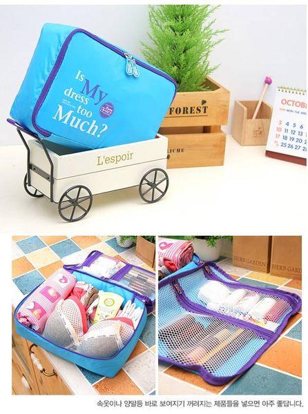 DF Queenin - 韓版人氣熱銷款旅行收納袋5件套組