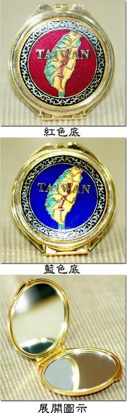 【鹿港窯】景泰藍雙面鏡‧台灣【MADE IN TAIWAN 台灣製造】