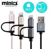 [富廉網]【miniQ】Lightning/Micro USB 二合一鋁合金傳輸充電線 (CB1000)