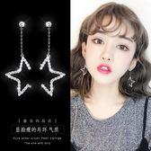 耳環 耳墜女氣質韓國簡約百搭個性流蘇長款耳釘耳飾品顯臉瘦的銀質耳環