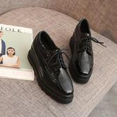 韓版黑色漆皮鬆糕鞋女厚底英倫小皮鞋布洛克女鞋學院風牛津鞋女潮【博雅生活館】