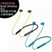 realme Buds Wireless Pro (RMA208) 頸掛藍牙耳機主動降噪版