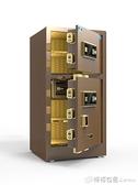 虎牌保險櫃家用80cm雙門大型1m米高指紋密碼單門保險箱小型辦公室會計防盜全鋼保 雙十二全館免運