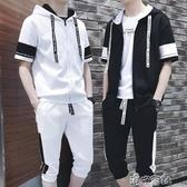季男士衛衣薄款短袖套裝青少年學生運動服男正韓兩件一套 新年禮物