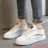 小白鞋 小白鞋女鞋2021秋冬季新款平底百搭白鞋板鞋加絨網紅老爹鞋潮 小天使